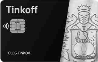 Tinkoff Black Metal